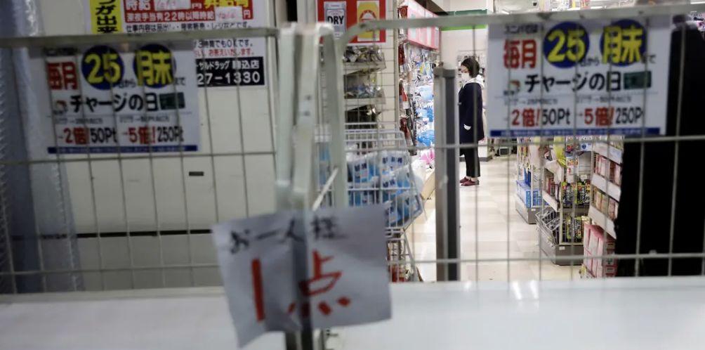 papel higienico coronavirus tokio japon